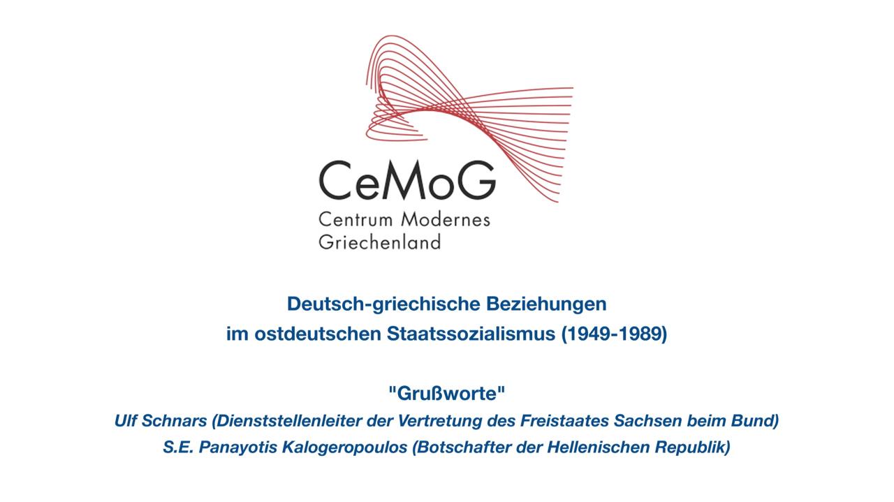 Cemog-gruss